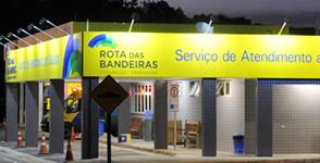 Rota das Bandeiras faz obras noturnas na região de Campinas neste sábado (29)