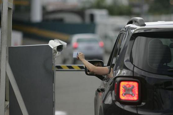 Câmara de Campinas aprova isenção do pagamento de estacionamento em Shopping